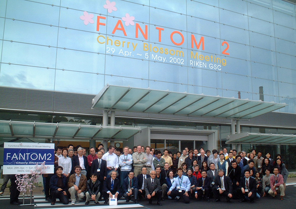 A picture of the FANTOM2 meeting